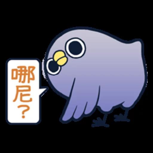 whobirdyou1 - Sticker 17
