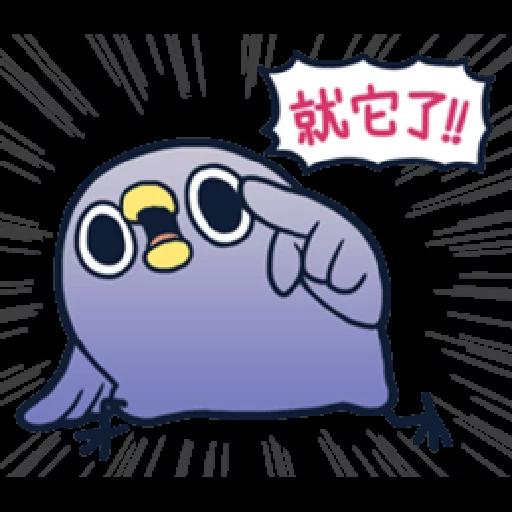 whobirdyou1 - Sticker 24