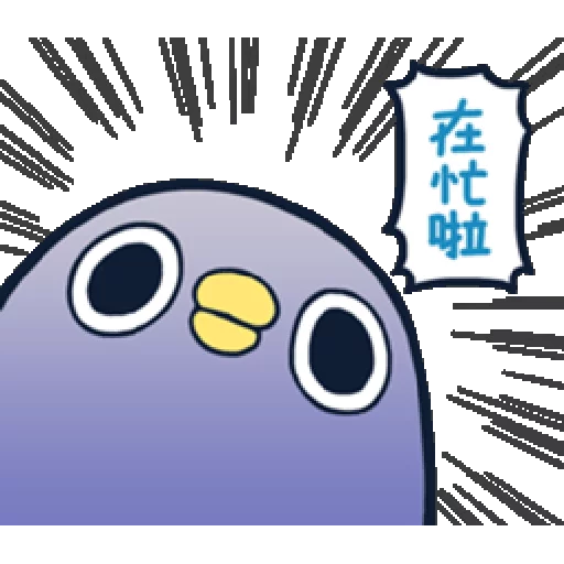 whobirdyou1 - Sticker 28