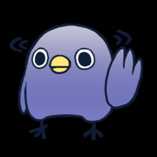 whobirdyou1 - Sticker 3