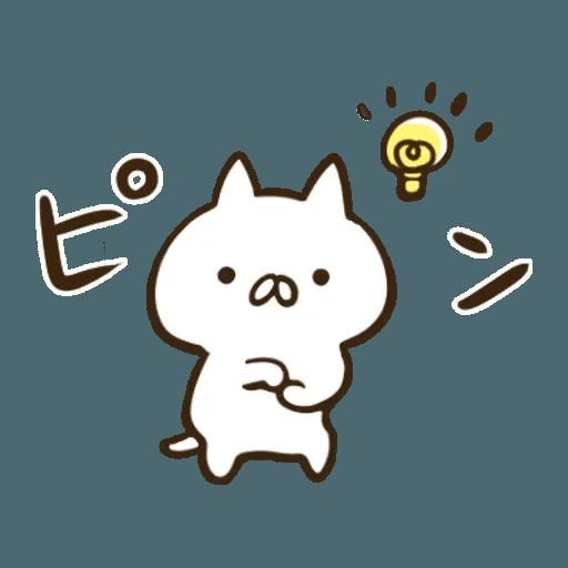 nekopen - Sticker 5