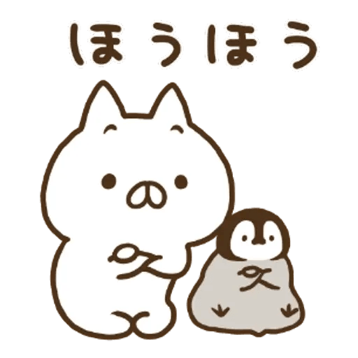 nekopen - Sticker 4