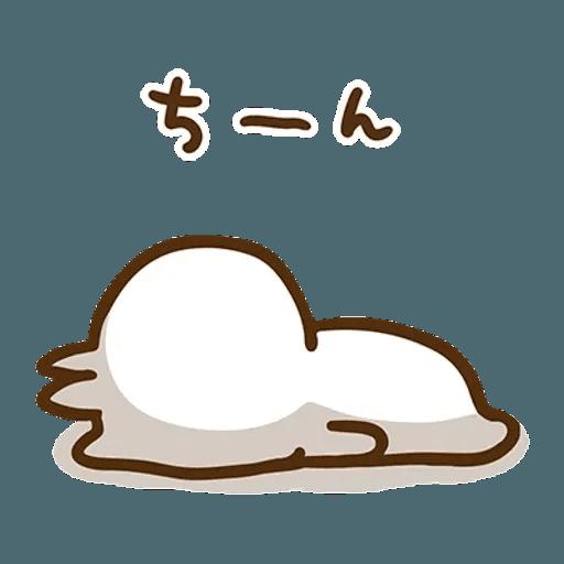 nekopen - Sticker 17