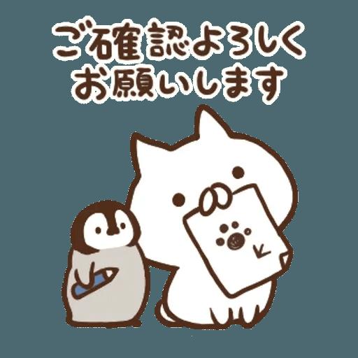 nekopen - Sticker 22