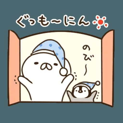 nekopen - Sticker 11