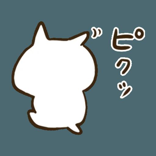 nekopen - Sticker 6