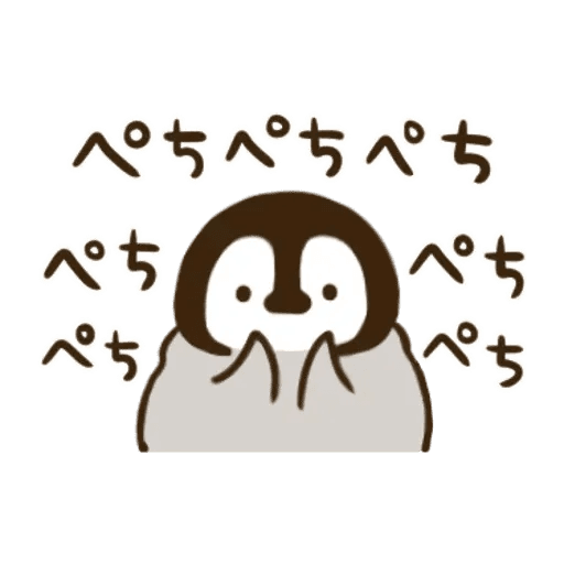 nekopen - Sticker 9
