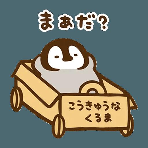 nekopen - Sticker 18