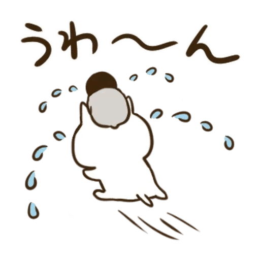 nekopen - Sticker 8