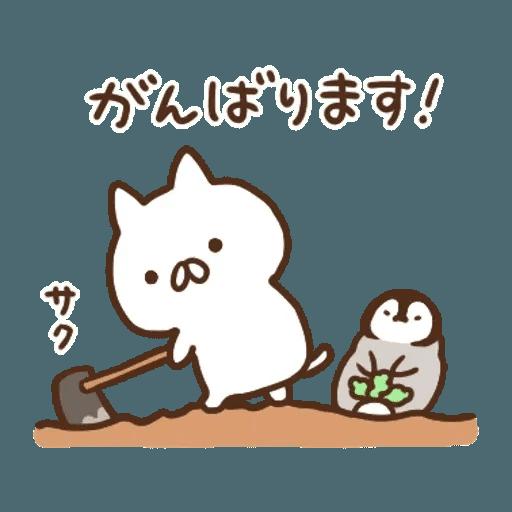 nekopen - Sticker 21