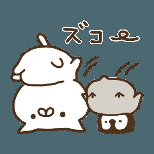 nekopen - Sticker 2
