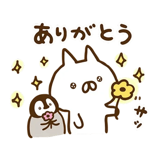 nekopen - Sticker 14