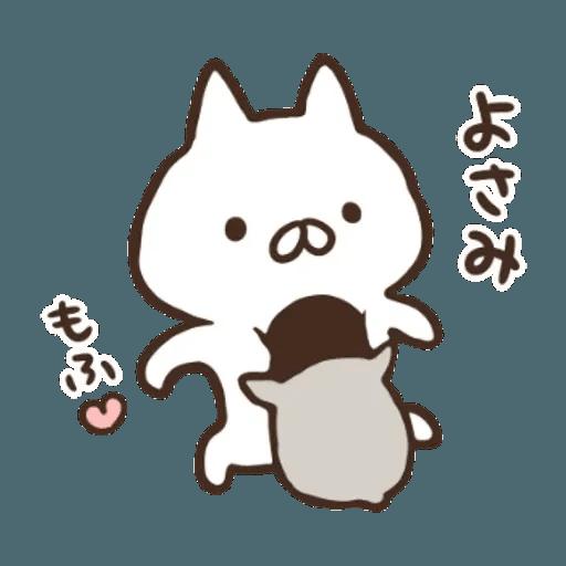 nekopen - Sticker 28