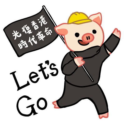 LinPig - Sticker 18