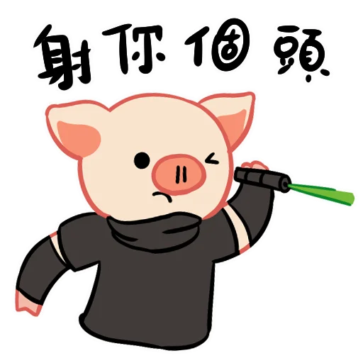 LinPig - Sticker 21