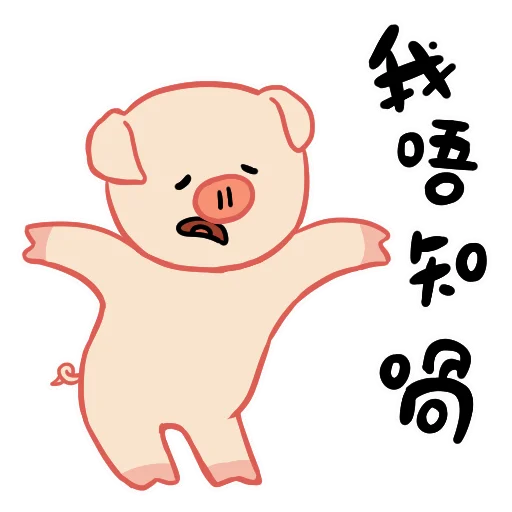 LinPig - Sticker 7
