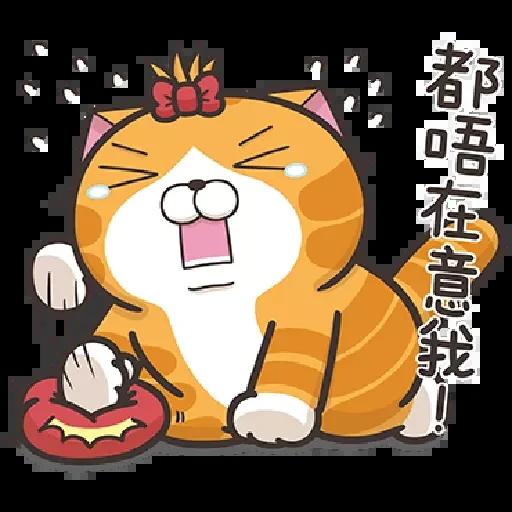 Cat2 - Sticker 13