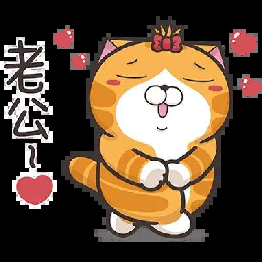 Cat2 - Sticker 26