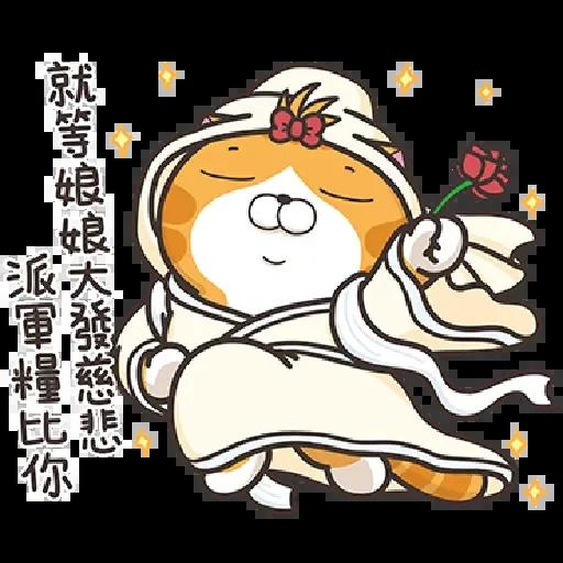 Cat2 - Sticker 23