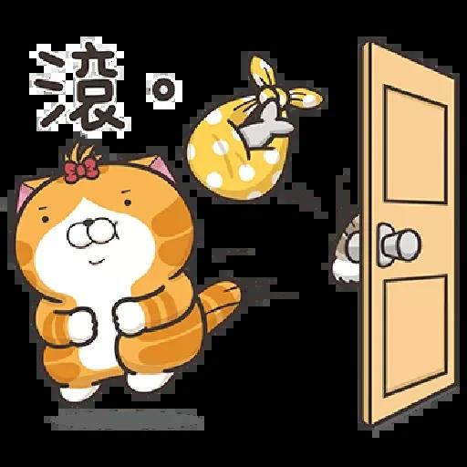 Cat2 - Sticker 12