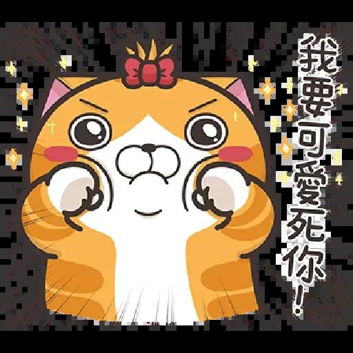 Cat2 - Sticker 14