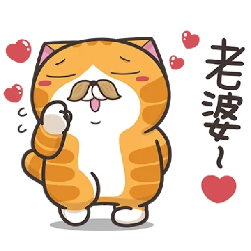 Cat2 - Sticker 27