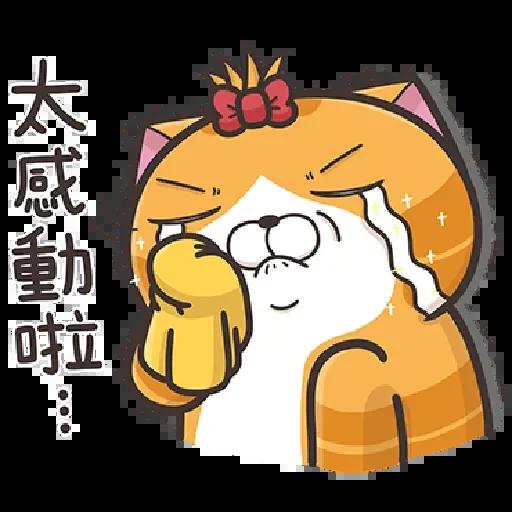 Cat2 - Sticker 29