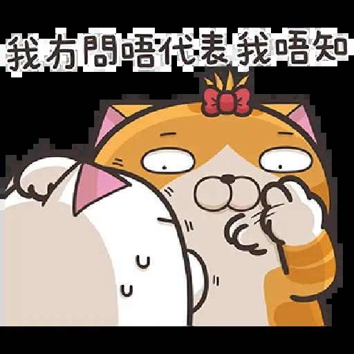 Cat2 - Sticker 21