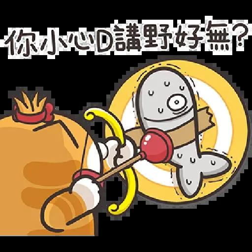 Cat2 - Sticker 9