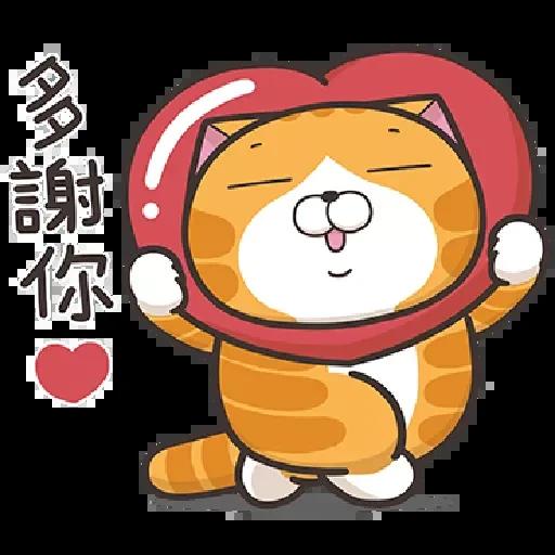 Cat2 - Sticker 8