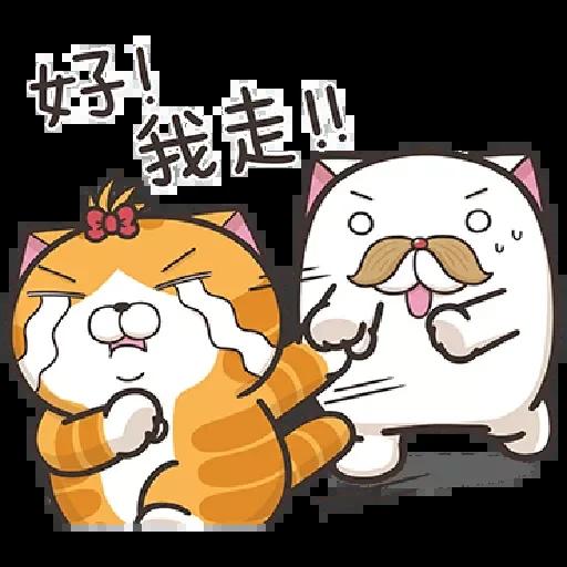 Cat2 - Sticker 20
