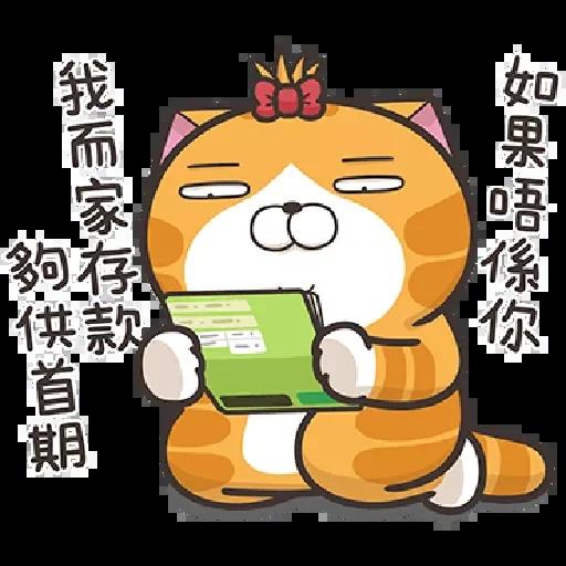 Cat2 - Sticker 16