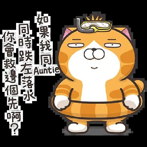 Cat2 - Sticker 17