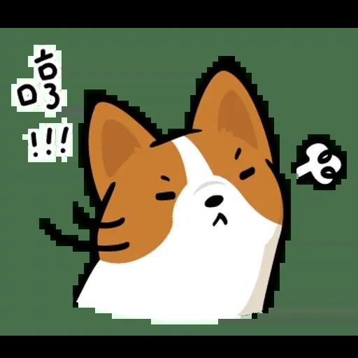 你男友 - Sticker 19