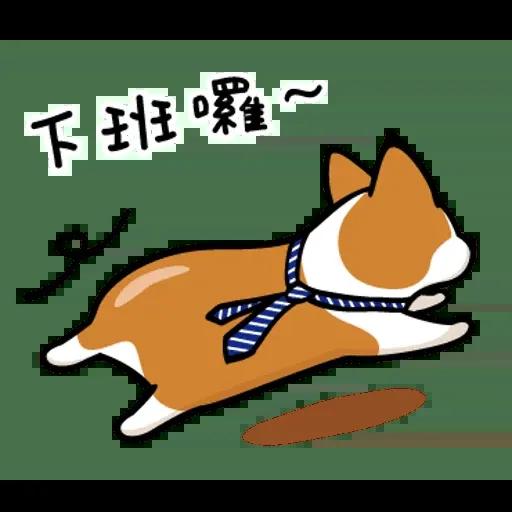 你男友 - Sticker 26