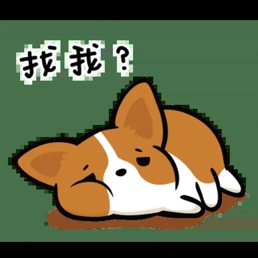 你男友 - Sticker 9