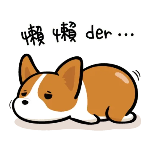 你男友 - Sticker 4