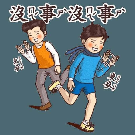 小學課本-年末貼圖 - Sticker 5