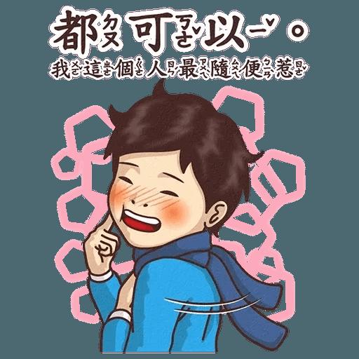 小學課本-年末貼圖 - Sticker 4