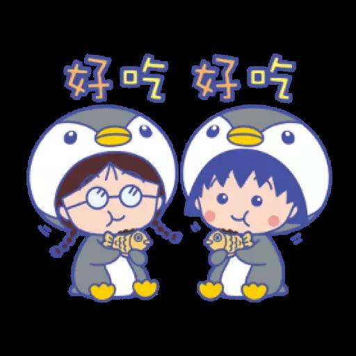 小丸子 - Sticker 14