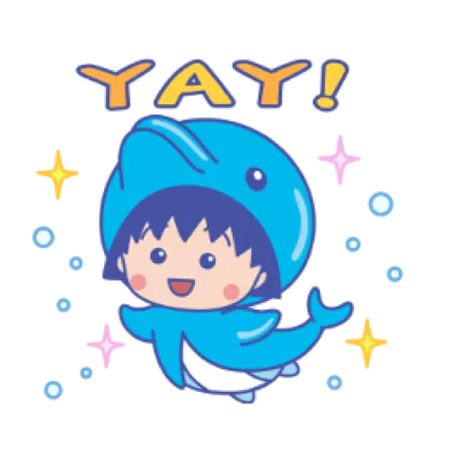 小丸子 - Sticker 6