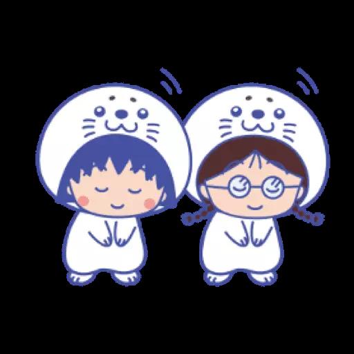 小丸子 - Sticker 11
