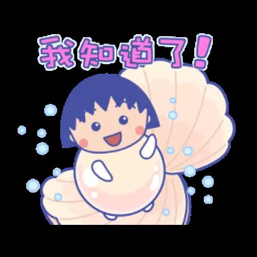 小丸子 - Sticker 9