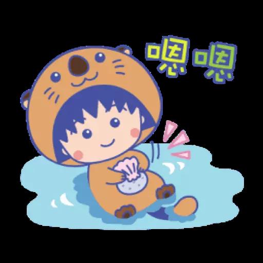 小丸子 - Sticker 13