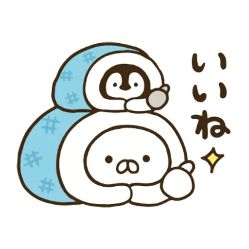ねこぺん日和 x Line News - Sticker 1