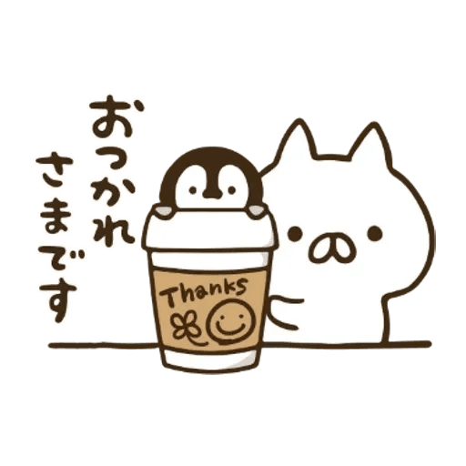 ねこぺん日和 x Line News - Sticker 2