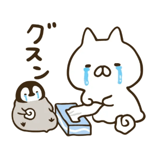 ねこぺん日和 x Line News - Sticker 16