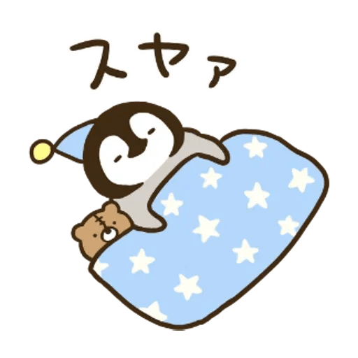 ねこぺん日和 x Line News - Sticker 8