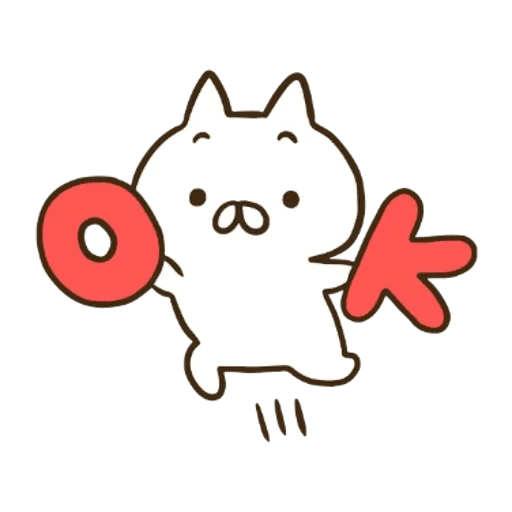 ねこぺん日和 x Line News - Sticker 5