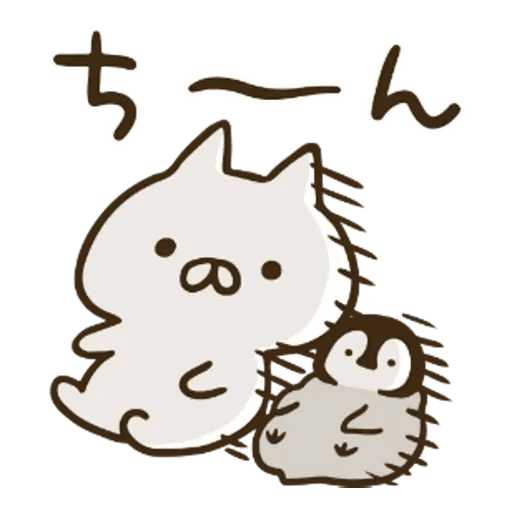 ねこぺん日和 x Line News - Sticker 14
